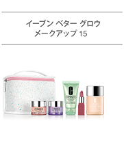 Foundation Holiday Set (Even Better Grow Makeup 15) (2019.10)